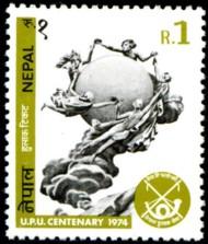 monument-upu-929.jpg