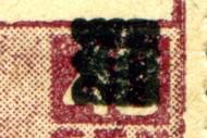 nri-1-rp-links-1947-018.jpg
