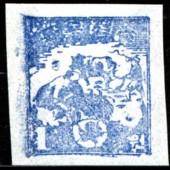 korea-1947-141.jpg