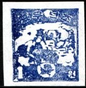 korea-1947-142.jpg