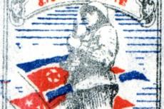 korea-2-won-detail-1950-b.jpg