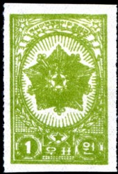 korea-groen-1950-145.jpg