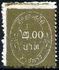 thailand-2-bc-olijfgroen-690.jpg