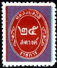 thailand-25-sb-blauw-rood-679.jpg