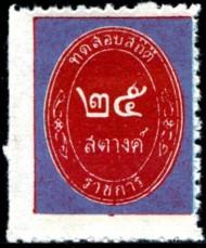 thailand-25-sc-blauw-rood-680.jpg