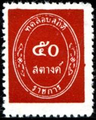 thailand-50-sb-rood-683.jpg