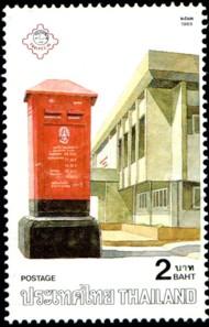 thailand-brievenbus-2-baht.jpg