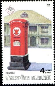 thailand-brievenbus-4-baht.jpg