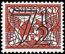 NVPH 358 - Guilloche - traliezegel