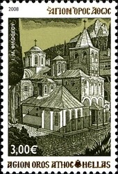 holy-monastery-of-philotheou-postzegel-griekenland-96-dpi