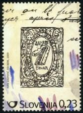 kettingbreker_kettensprenger_slovenie_2009_postzegel
