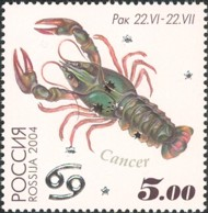 3-postzegel-kreeft-rusland-2004