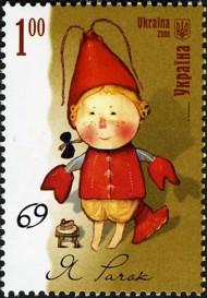 9-postzegel-kreeft-oekraine-2008