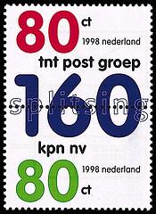 NVPH 1768 - splitsing KPN 1998
