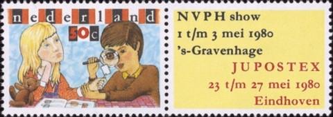 NVPH 1201 - Filatelie