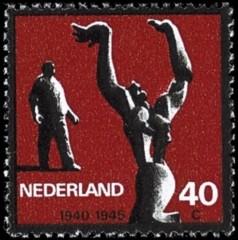 NVPH 838 - Verwoeste stad, Rotterdam