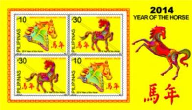 Year of the horse filipijnen