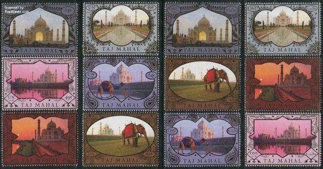 Taj Mahal on stamps