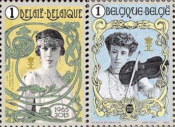 Postzegels België 2015 Koningin Elisabeth 11 mei