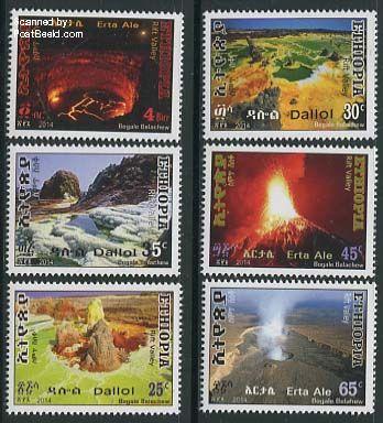 Toerisme postzegels Ethiopië