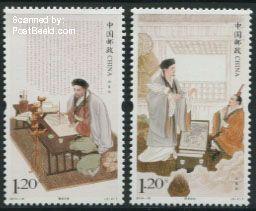 chp31418 postzegel China Zhuge Liang