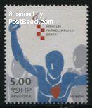 Kroatië postzegel 2015