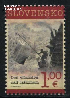 Postzegel Slowakije 2015