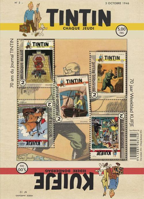 70-jaar-weekblad-Kuifje.pg