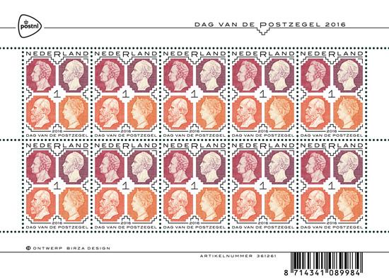 dag-van-de-postzegel