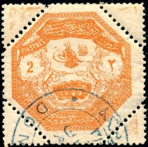 Turkije 1898 D 85