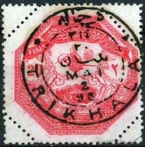 Turkije 1898 Trikhala 20 Paras