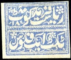 Faridkot 1 F 1878 lichtblauw