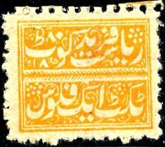 Faridkot 1 F 1878 oranjegeel getand