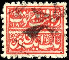 Faridkot 1 F 1878 rood getand gestempeld