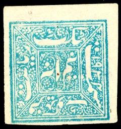 Faridkot 3 blauw