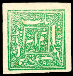 Faridkot 3 groen