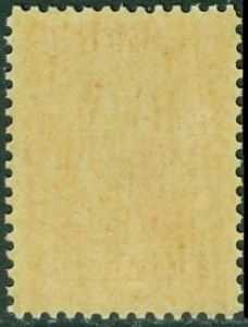 NF Uni 82 achterzijde