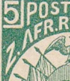 Transvaal vervalsing letter A detail