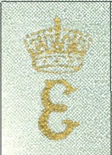 belgie-1236-monogram-detail