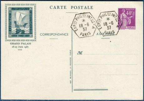 Briefkaart 37-6-18 a