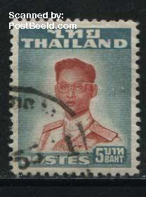 Thailand Bhumibol 1951