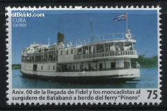 In 1955 na gevangenschap werd Castro via deze Ferry naar het vasteland van Cuba vervoerd. Vandaar deze postzegel.