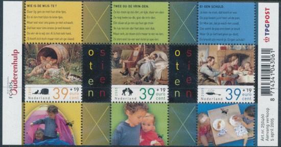 NVPH 2338 - zomerzegels 2005