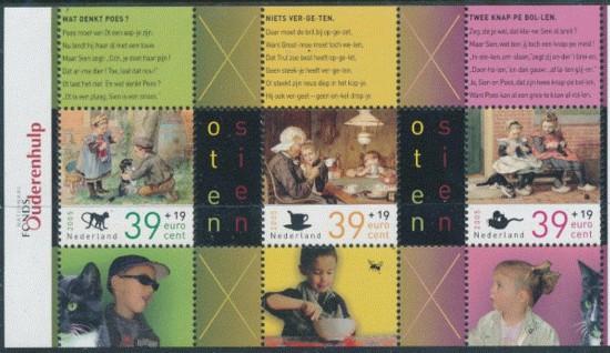 NVPH 2339 - zomerzegels 2005