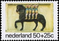 NVPH 1081 - Kinderzegel 1975 - vier Heemskinderen
