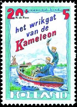 Het wrikgat van de Kameleon - Joost Veerkamp