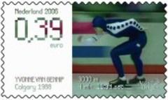 NVPH 2416 -Yvonne van Gennip