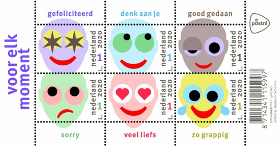 Postzegelvel Voor elk moment