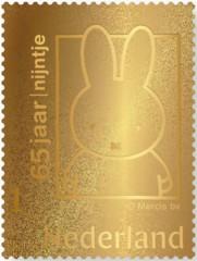 Gouden postzegel nijntje 65 jaar