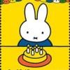 Kinderpostzegels 2020 - nijntje 65 jaar